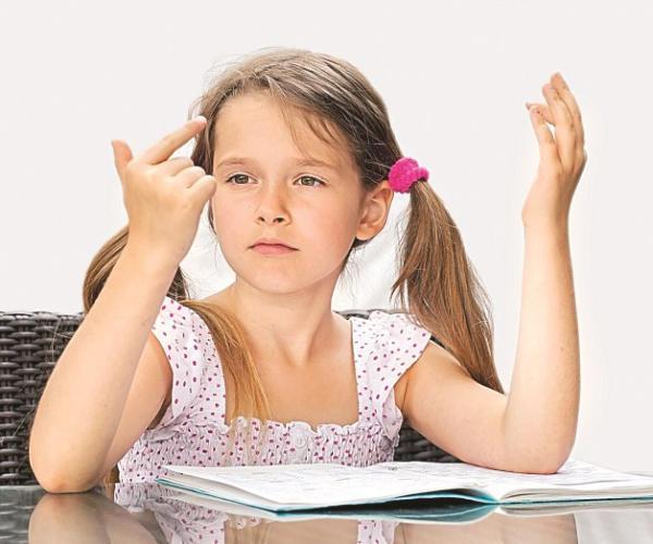 A hiperaktivitás kísérő tünete. A legfőbb tanulási nehézség a hiperaktív gyerekeknél a diszlexia, diszgráfia, diszkalkulia.
