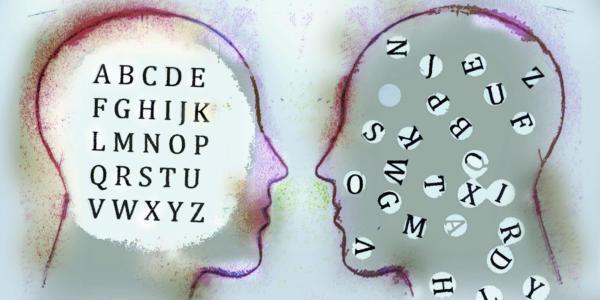 A diszlexia tünetei Olvasás során tapasztalt diszlexiás tünetek